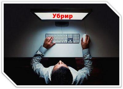 Уральский Банк личный кабинет клиента вход в систему в режиме онлайн