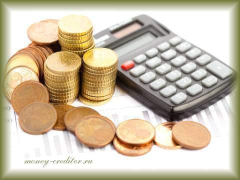 условия выдачи денег в долг в мкк центрофинанс