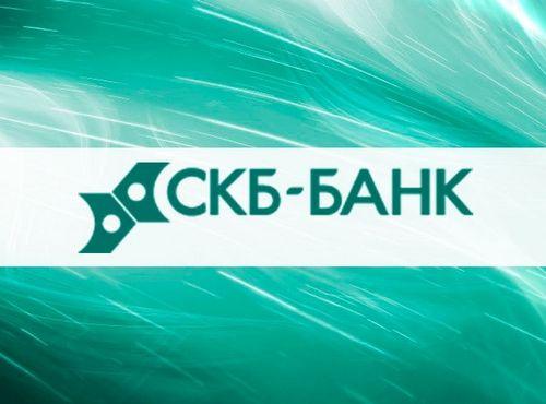 банк на диване СКБ Банк личный кабинет