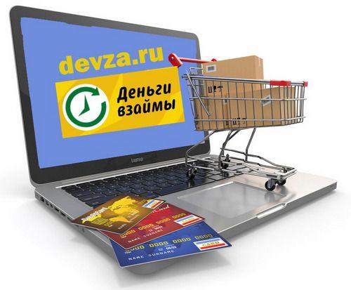 Деньги Взаймы личный кабинет вход онлайн