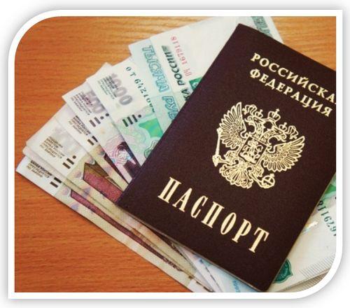 кредит по паспорту Уральский Банк личный кабинет
