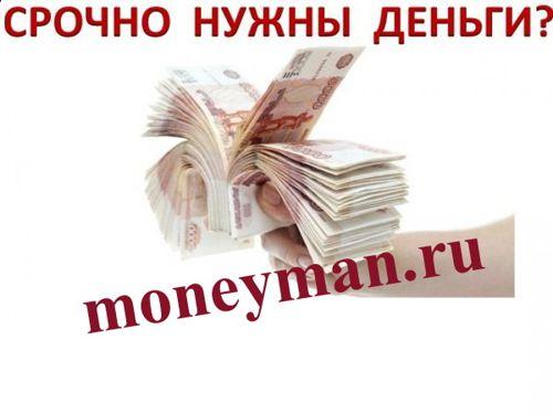 кредитный продукт Мани Мен