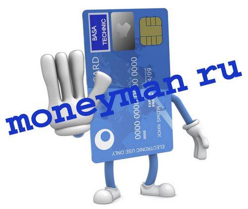 Мани Мэн онлайн микрозайм на карту банка