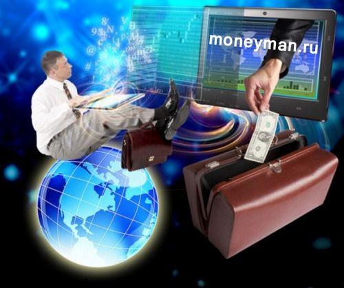 Манимен быстрый займ личный кабинет