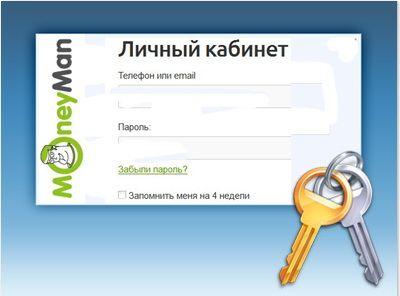МаниМен личный кабинет войти Россия