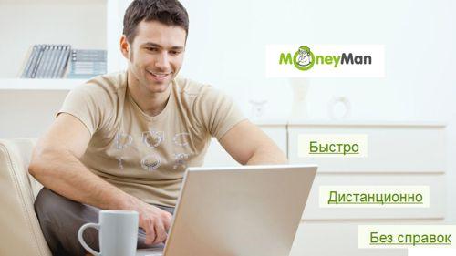 МФО Money Man банк личный кабинет