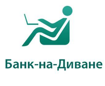 СКБ банк на диване личный кабинет клиента банка