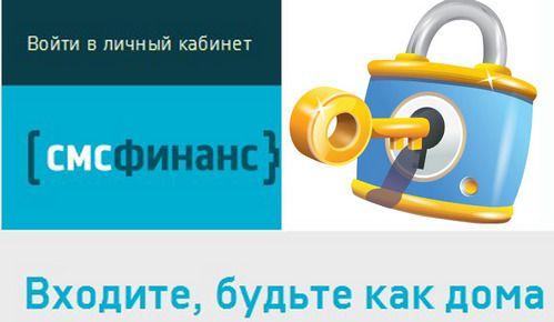 houm-kredit-bank-omsk-vkladi