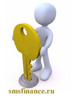Займ СМС Финанс вход в личный кабинет