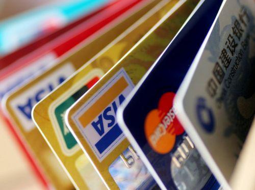быстрые займы на карту банка с плохой КИ