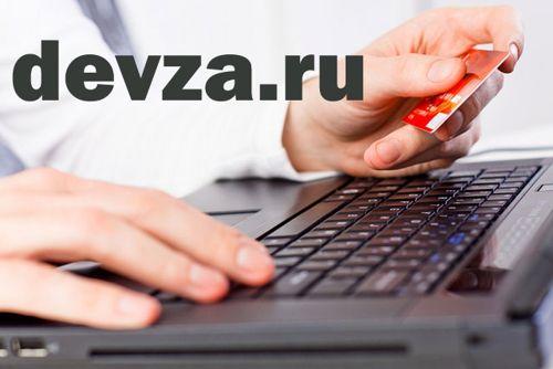 быстрый займ Деньги Взаймы онлайн заявка