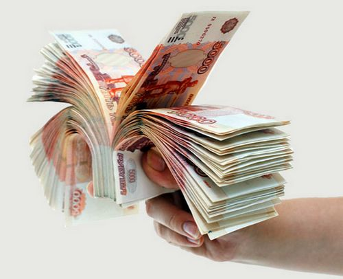 до зарплаты микрокредит срочно онлайн в МФО