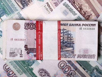 Где взять срочный кредит по паспорту РФ?