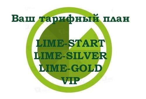 МФО lime онлайн займы