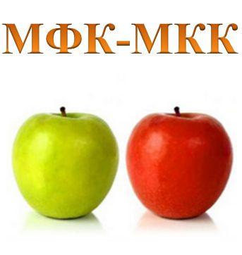 МФО переименовали в МФК и МКК чем отличаются они?