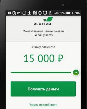 Мобильное приложение Платиза на Андроид микрокредит онлайн срочно