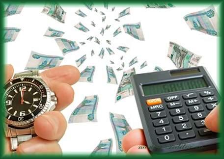 монеза официальный сайт условия кредитования