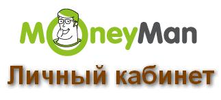 Новости МФО МаниМен упростил доступ к личному кабинету