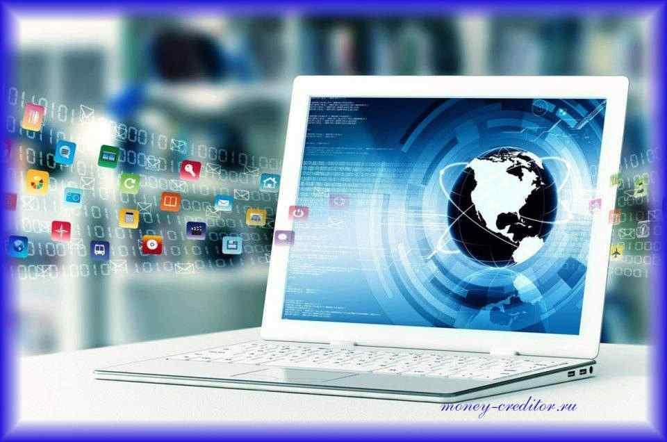 официальный сайт профи кредит возможность оформить заем в режиме онлайн