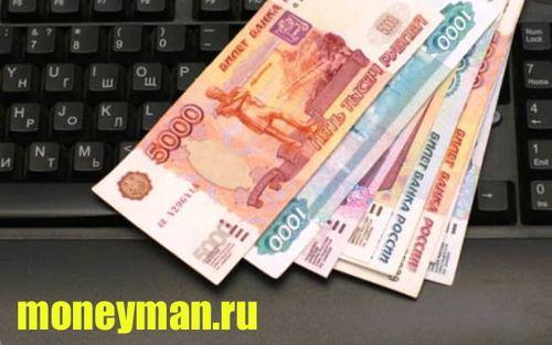 официальный сайт займов МФО Манимен