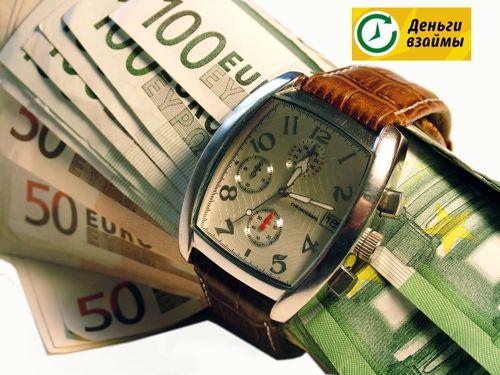 ООО Деньги в займы до зарплаты