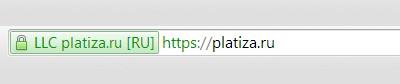 протокол безопасности Платиза