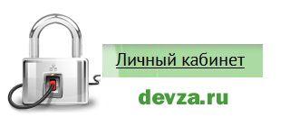 сайт микрофинансовой компании Деньги Взаймы