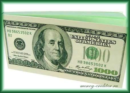 смарт кредит займ деньги на карту