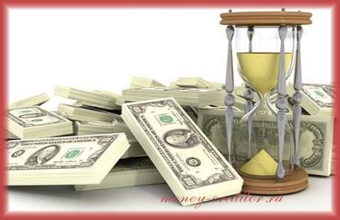 смарт кредит займ оперативно