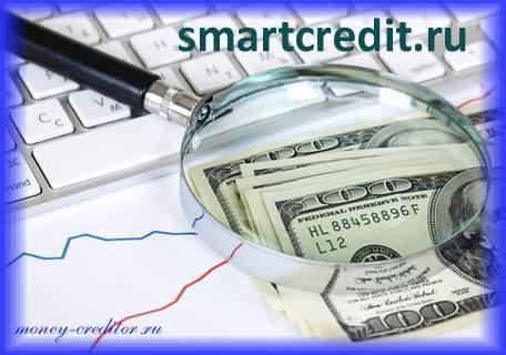 смарт кредит займ в онлайн режиме