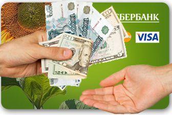 Турбозайм деньги на карту Сбербанка