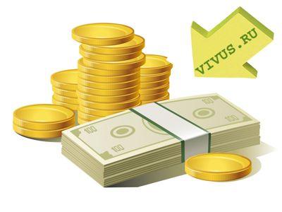 Vivus ru заявка на кредит онлайн