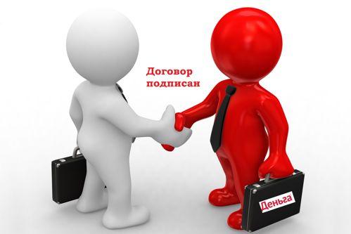 УК Деньга официальный сайт по микрозаймам