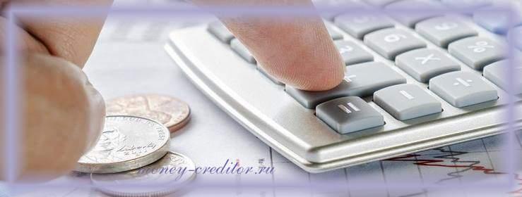 условия выдачи быстрых займов на proficredit ru