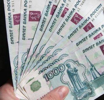 Займ денег в день обращения по паспорту РФ