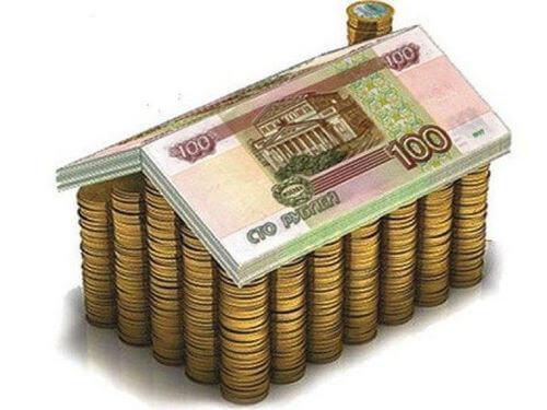 Домашние деньги онлайн заявка