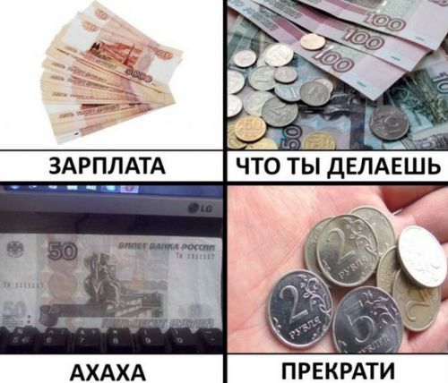 микрокредит смс финанс
