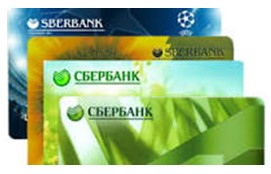 Быстрые микрокредиты на карту Сбербанка онлайн