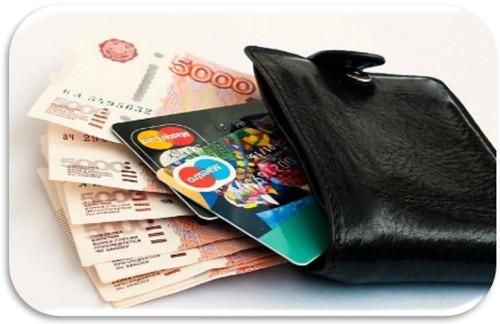 деньги на карту банка в режиме онлайн без отказов и справок