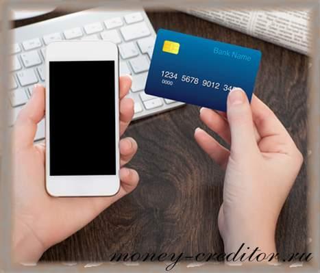 деньги в займы на карту онлайн