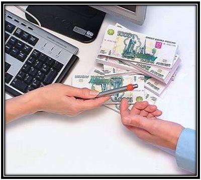 Как получить микрокредит в России?