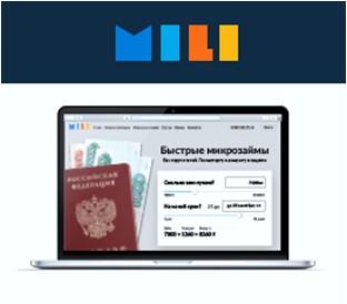 Как получить повторный займ в Мили? Условия погашения и отзывы о микрозайме Mili ru