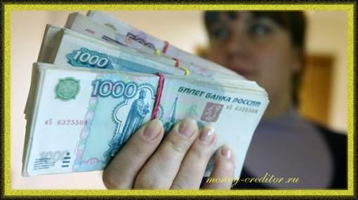 мфо ваши деньги экспресс займы наличными