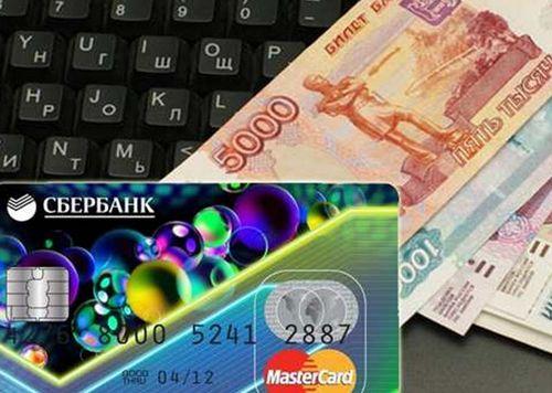микрокредиты на карту сбербанка