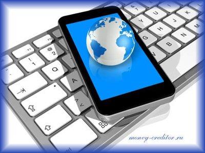 Онлайн займ на карту без отказа, без проверки мгновенно