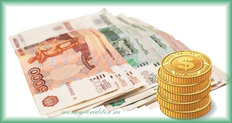 условия предоставления кредитов ооо профиреал