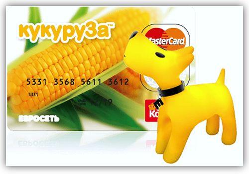подать заявку на микрозайм в Mili ru и получить деньги на Кукурузу