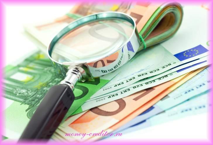 Погашение долга в Профи Кредит