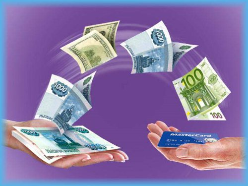 дистанционные займы на карту