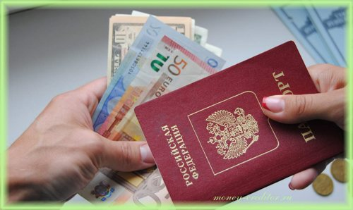 займы онлайн на карту без отказа выдаются по паспорту РФ